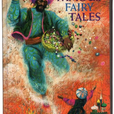 Fifty Famous Fairy Tales BookZyfa