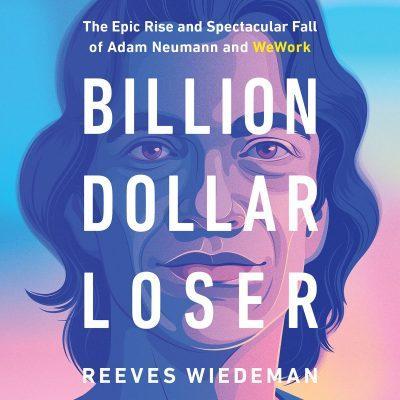 کتاب صوتی انگلیسی بازندهی میلیارد دلاری