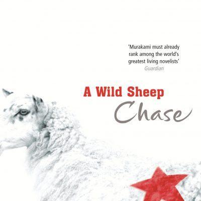 کتاب صوتی انگلیسی تعقیب گوسفند وحشی
