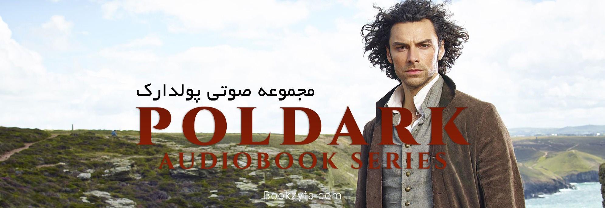 Poldark Audiobook Series